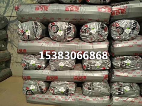 橡塑管供应商