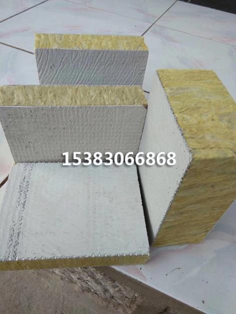 玄武岩棉保温板