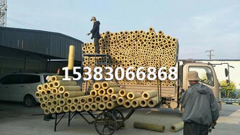 岩棉管供货商