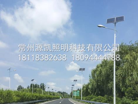 太阳能道路灯供货商