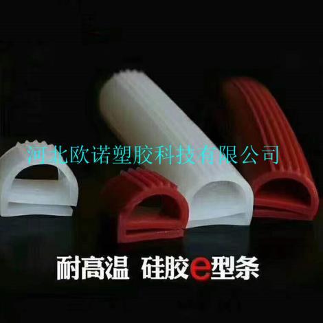 硅胶e型条