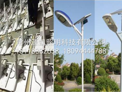 太阳能锂电路灯厂家