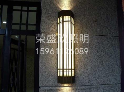 酒店云石壁灯
