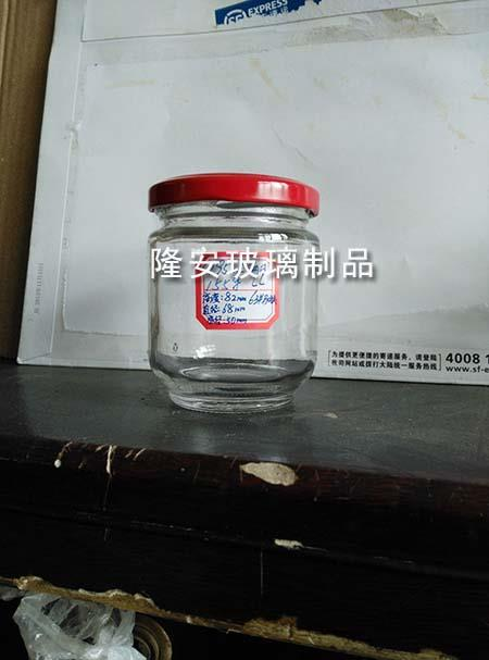 食品调料玻璃瓶