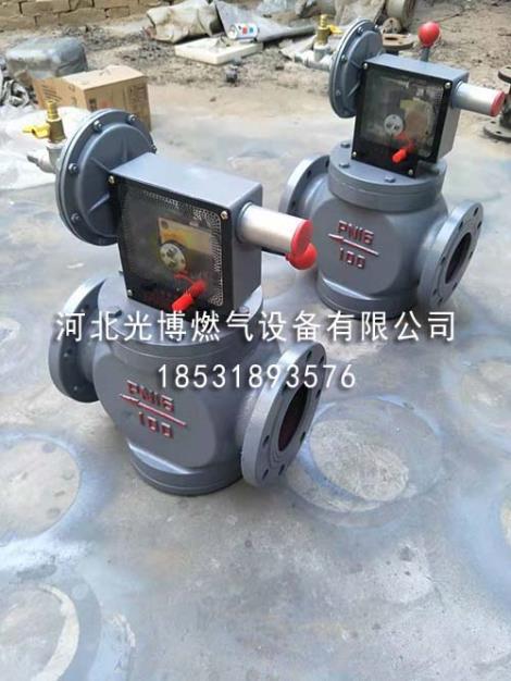 燃气调压器定制