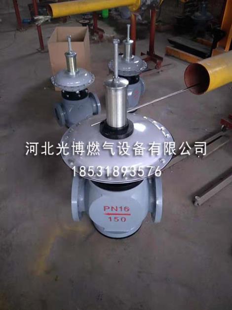 燃气调压器加工
