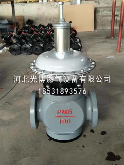 燃气调压器供货商