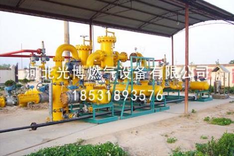 CNG减压站生产商