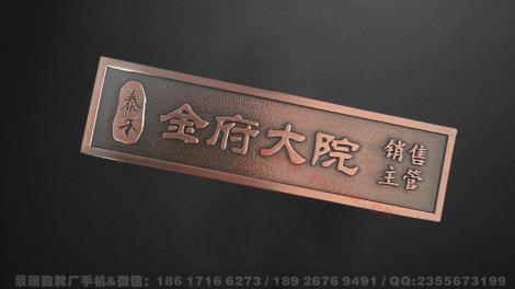 上海哪里可以制作胸牌?上海金屬胸牌批發
