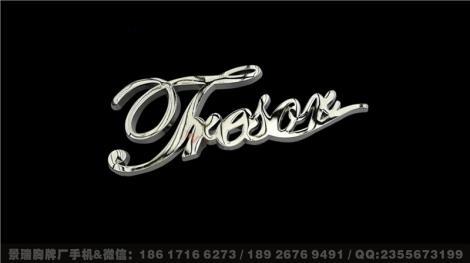 上海胸牌會做 銀色工號牌定做批發