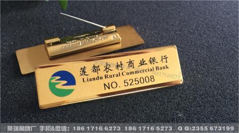 上海員工胸牌定做 企業工號牌專業定做廠家