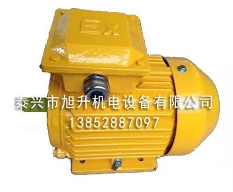 YW系列无火花型高效率三相异步电动机价格