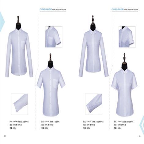 纯棉衬衫定制