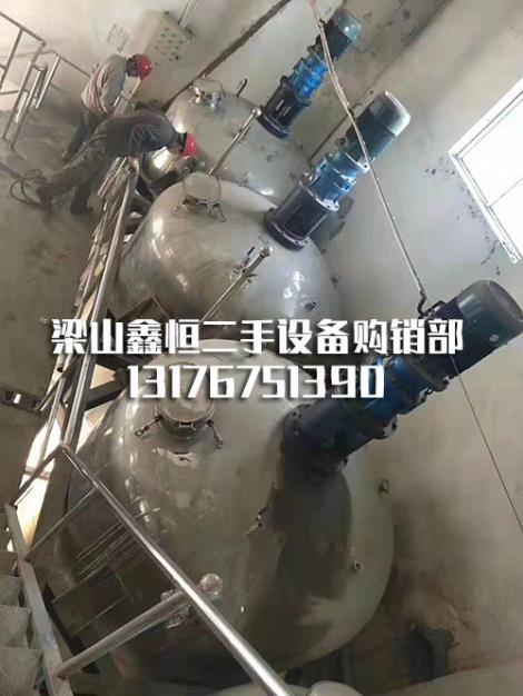 二手不锈钢反应釜厂家