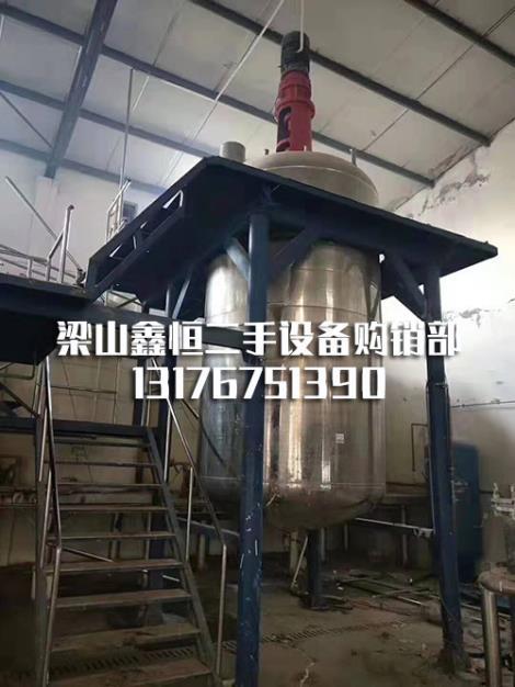 二手不锈钢反应釜生产商