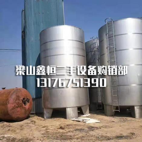 二手不锈钢罐供货商