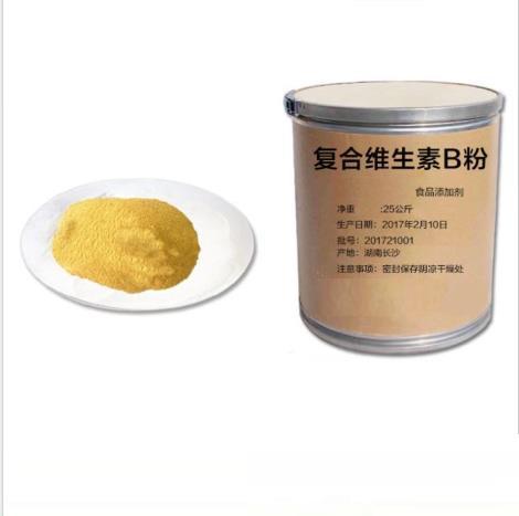 复合维生素B粉