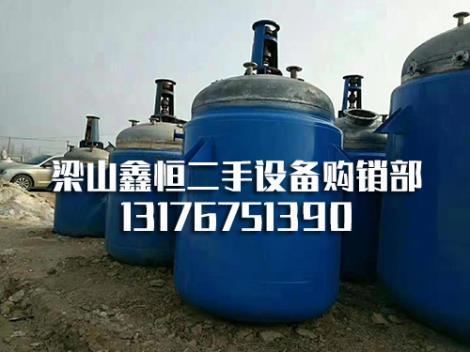 二手搪瓷反应釜生产商