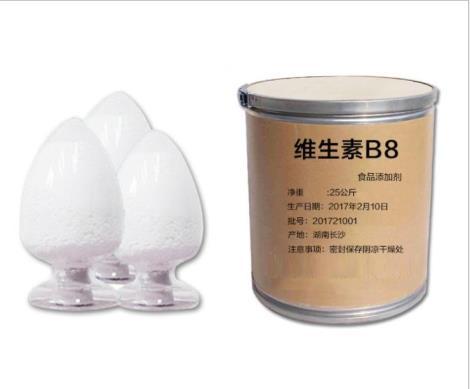 维生素B8 腺嘌呤核苷酸