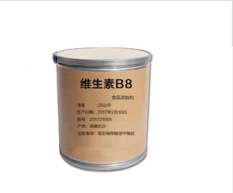 维生素B10