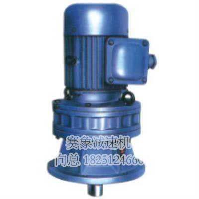 BLD型摆线针轮减速机供货商
