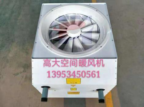 高大空间冷暖机组应用范围