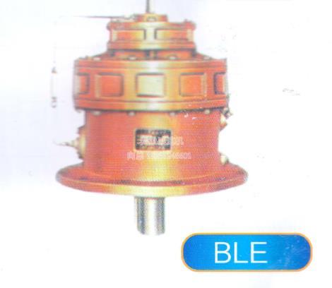 BLE型摆线针轮减速机生产商