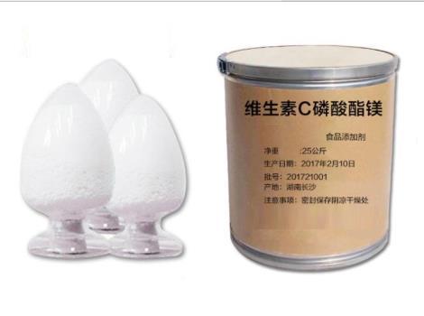 维生素C磷酸酯镁