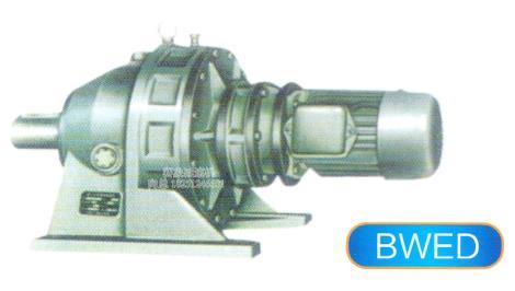 BWED型摆线针轮减速机供货商