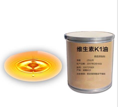 维生素K1油