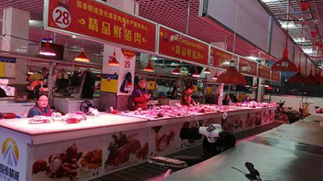 农贸菜市场摊位