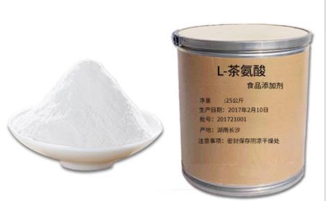 L-茶氨酸