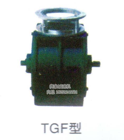 BZGF、ZGF、TGF型关风机