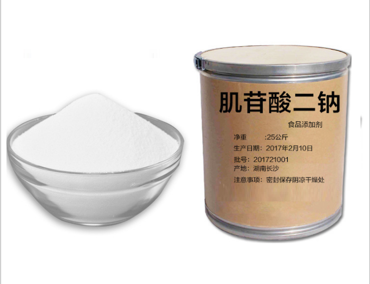 肌苷酸二钠