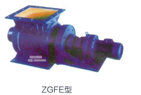 ZGFE型关风机生产商