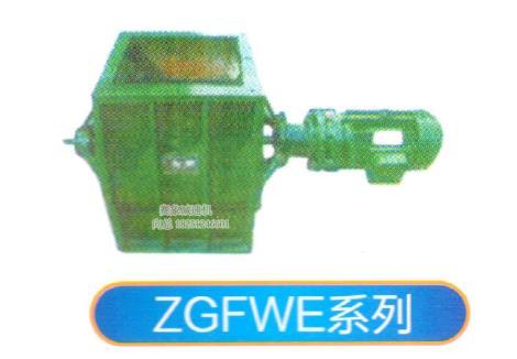 ZGFWE型关风机生产商