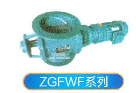 ZGFWF型关风机厂家