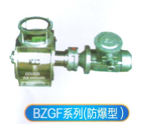 BZGF系列(防爆型)关风机直销