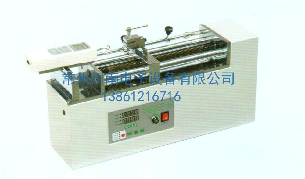 卧式电动拉力测试仪