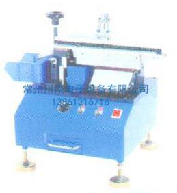 CN-901散装电容剪脚机