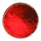 新红护色剂