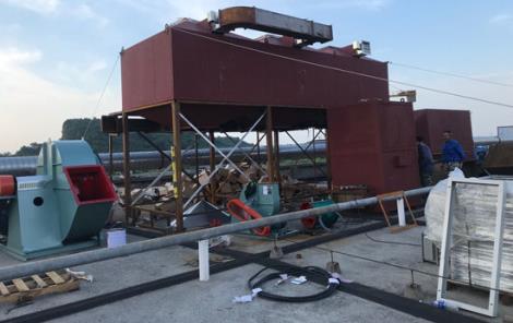 废气处理加工厂家