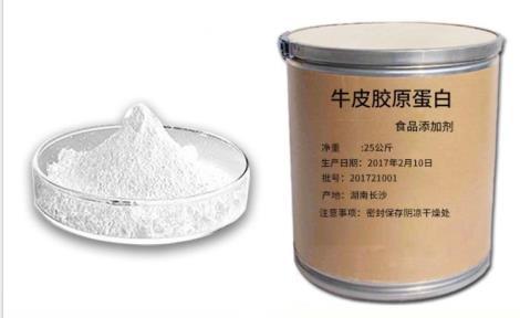 牛皮胶原蛋白