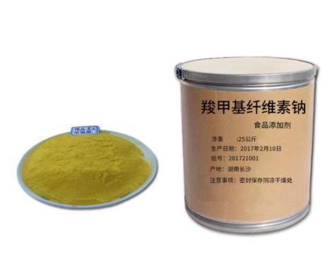 羟基苯甲酸丁酯