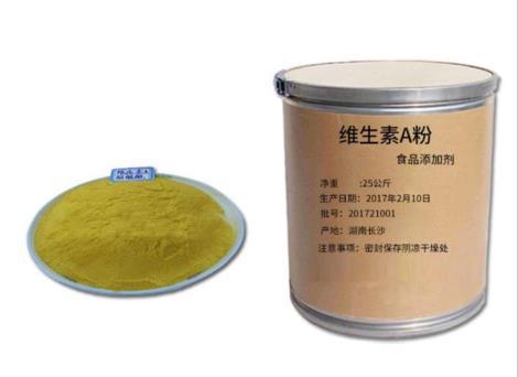维生素A粉