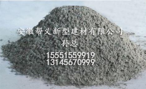 金刚砂耐磨材料