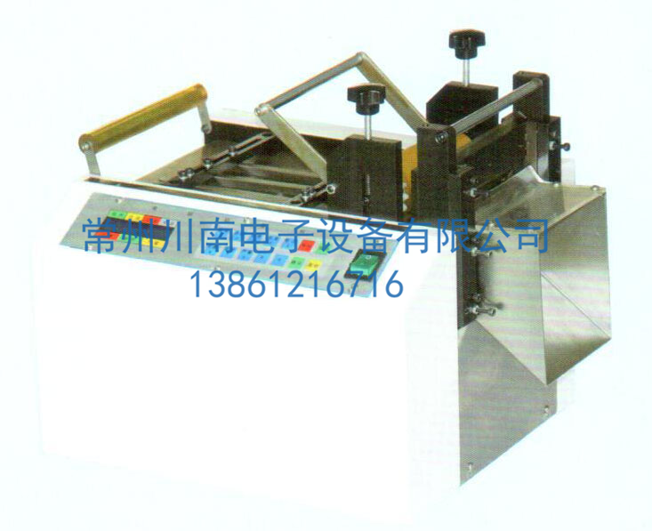 CN-120电脑切管机