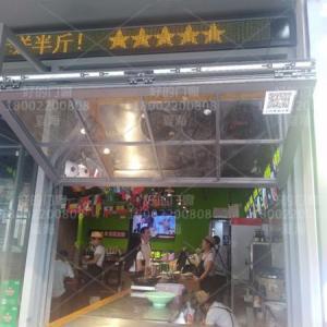 广州上折叠窗
