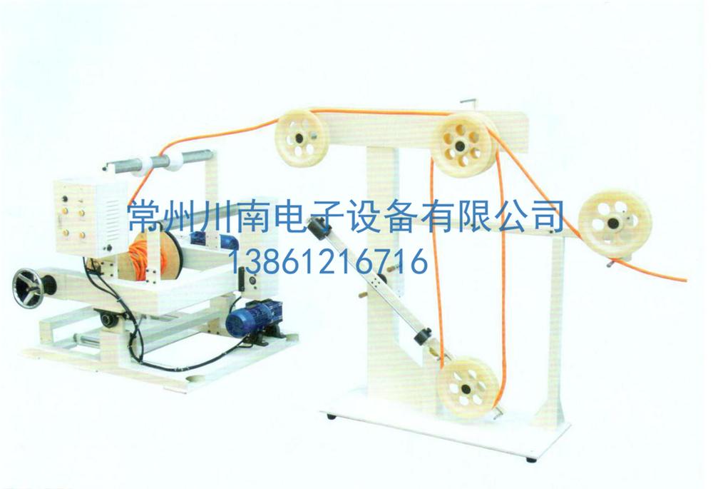 CN-901-800自动送线机