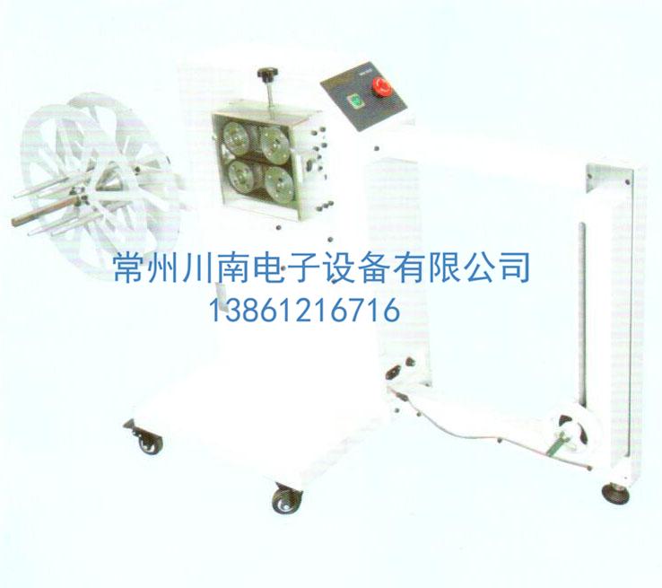 CN-920自动送线机